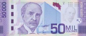 50000 Colones Bill from Costa Rica.