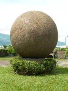 Garden granite sphere in Costa Rica's National Museum.
