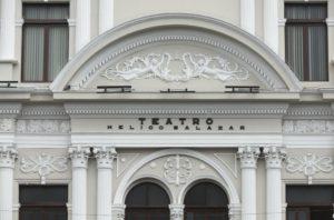 Melico Salazar Theater portico arch.